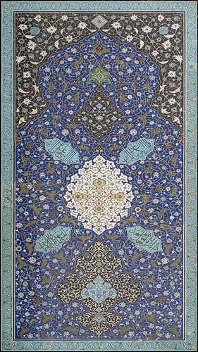 P1000710_Esfahan_ImamMosque