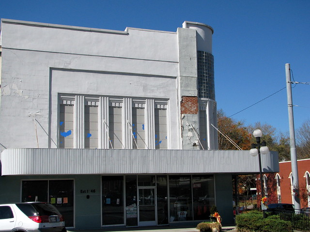 Old Sam Davis Theater