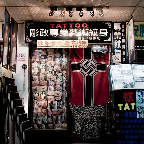 photowalk16 · Fluorescents · Swastika tattoo parlor