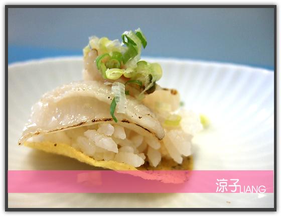 水竹壽司14
