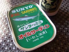 Sunyo 1