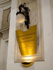 Sisi Museum (GraceYang ) Tags: vienna wien belvedere hofburg