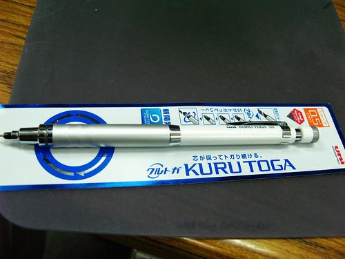 KURU TOGA 2