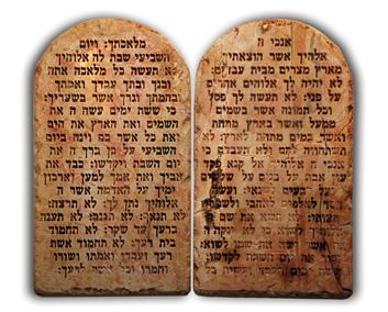 holy jerusalem stones Ten Commandments israel judaica holyland ...