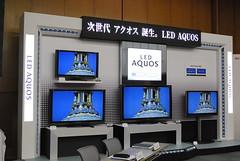 090929 LED AQUOS ブロガーミーティング