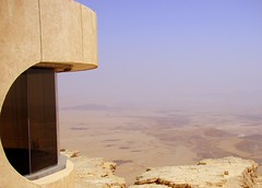 The Makhtesh Ramon Visitors Center by ForestForTrees, on Flickr