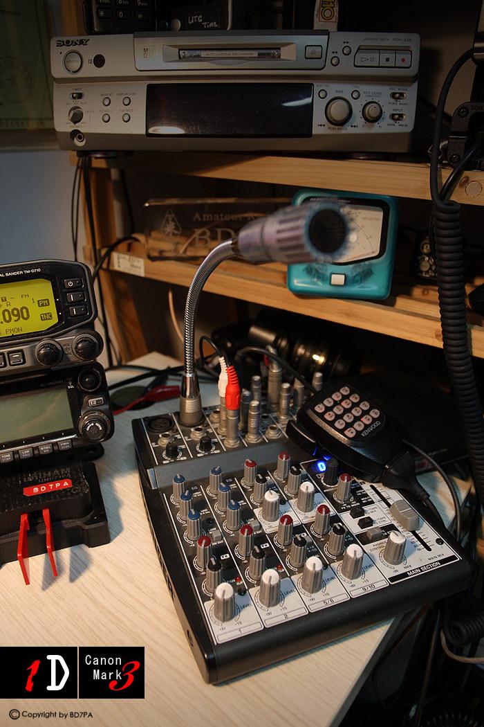 PAs Radio Station 寫真 - BD7PA - BD7PA 的玩樂日記