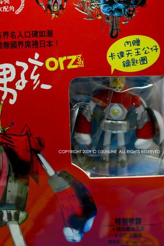 囧男孩之開箱-紅色卡達天王被關在盒子裡