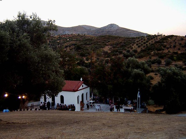 Στερεά Ελλάδα - Εύβοια - Δήμος Αυλώνος Αγ. Ιωάννης Κεσκέσας,  Αυλωνάρι