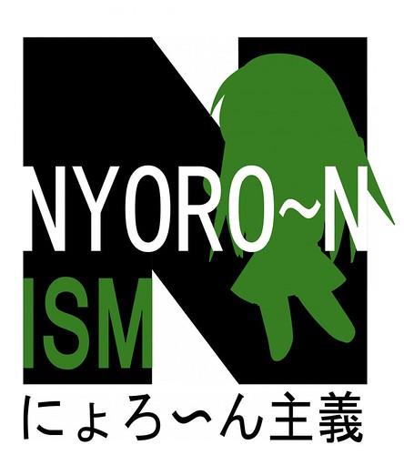 tsuruya_03
