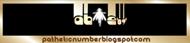 patheticnumber1.blogspot.com