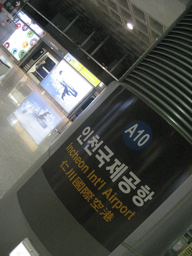 Towards Incheon International Airport