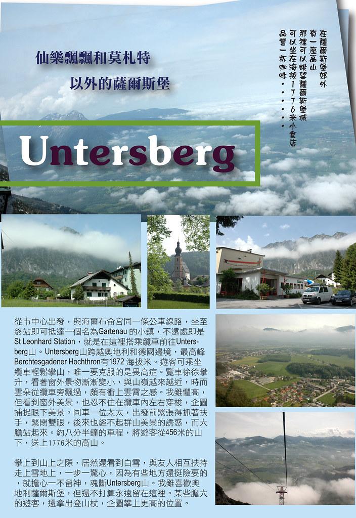 Untersberg_01