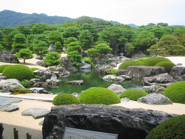 Summer Japanese Garden - 2