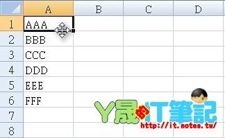 Excel儲存格-02
