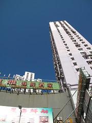 Kowloon Bay (Tanya in BNE) Tags: canon july 2009 kowloonbay g10 july2009