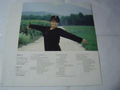 原裝絕版 1986年 11月1日 南野陽子 Yoko Minamino VIRGINAL  黑膠唱片 原價  2800YEN 中古品 5