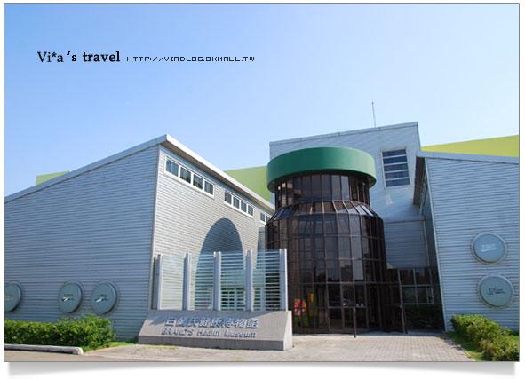 彰化景點-白蘭氏博物館