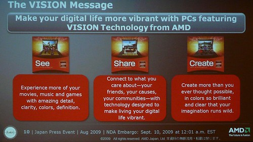 AMD VISION  see-share-create