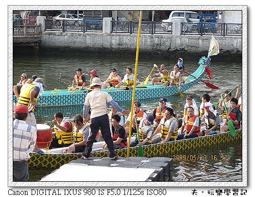 20090513-Dragon-Boa_Exerciset-02