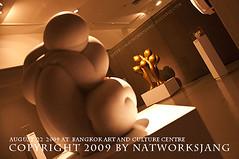 Natworks_DSC0185