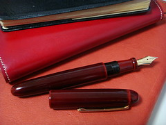 Nakaya FountainPen