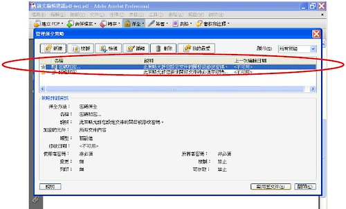 2011-06-08_105457