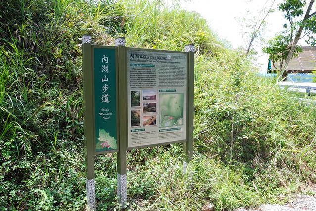 2011_0612_南投。日月潭水社親水步道,內湖山步道DSC_1640