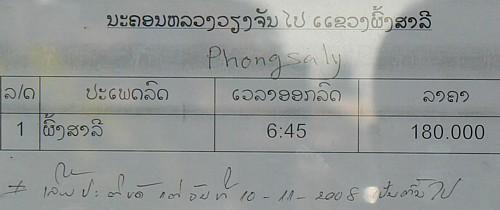 P1050532