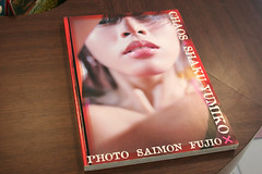 JP Photo album - 釈由美子 SHAKU YUMIKO
