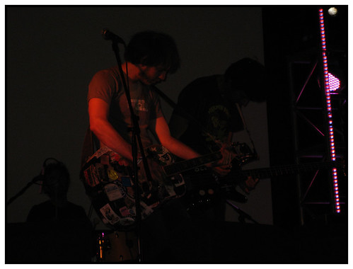Jeffrey Lewis and the Junkyard