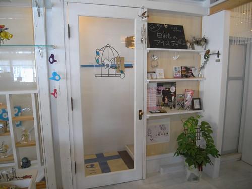 カフェ『パトリ』@奈良市-04