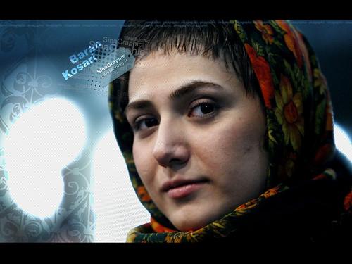 Baran Kosari iranian actress