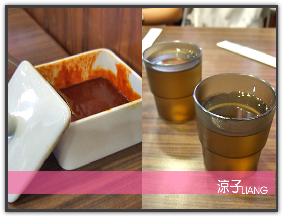 新羅韓式料理04