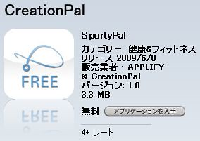 sportypal by you.