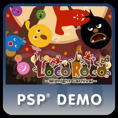 LocoRoco Midnight Carnival PSP Demo