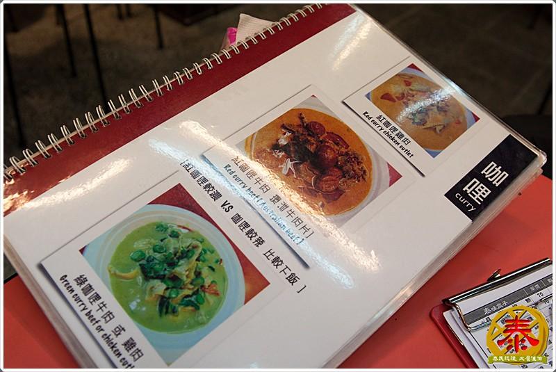 2011.04.29 泰味盒子-2