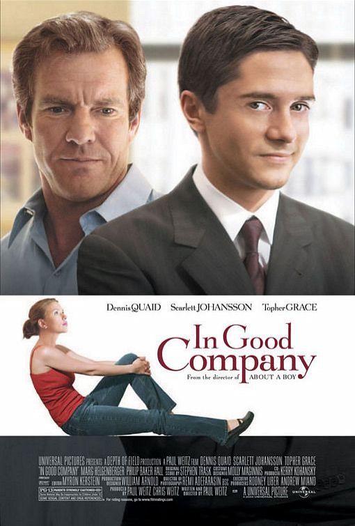 In good company(大公司小老板)2004
