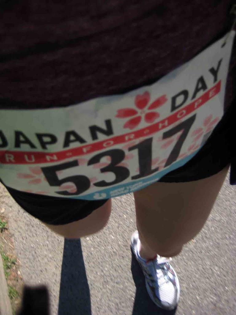 japan 4-miler nyrr race!
