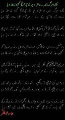Mohammad Ameer Muawiya Langrial (Ameer Muawiya Langrial) Tags: pictures wedding pakistan poetry poem photos islam ali arab hassan khan aslam punjab abu karachi omar ahmed bilal lahore shea fatima wasi kashif munir shahid muhammad quran faiz parveen shah islamabad ghazal osman usman wasim mehdi shahzad gujrat noman bakar waqas raza hussain zafar anwar hazrat ashraf urdu faraz naveed masood iqbal umar atif siddique siddiqui kotla ibne waqar shakir asjad niazi athar kharian allama bahadur saghir insha naat mushaira akaram bangial kakrali bhandgran rabial