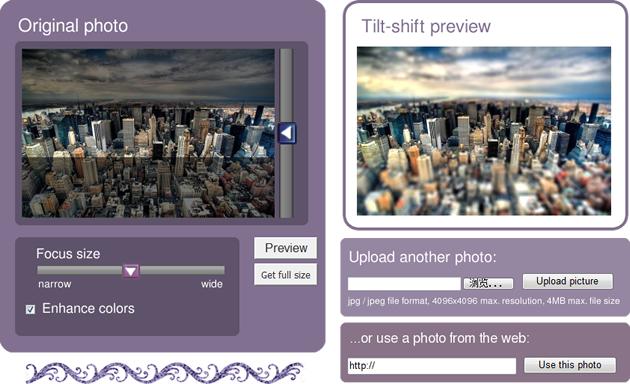 TiltShiftMaker - 在线制造你的微缩世界(移轴镜摄影效果)
