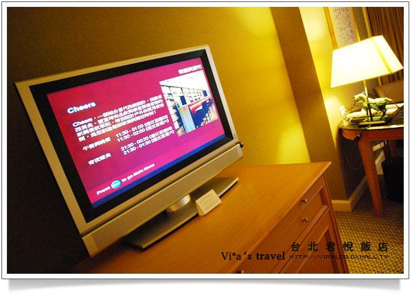 【台北飯店】台北君悅飯店住宿記(使用君悅消費券優惠)
