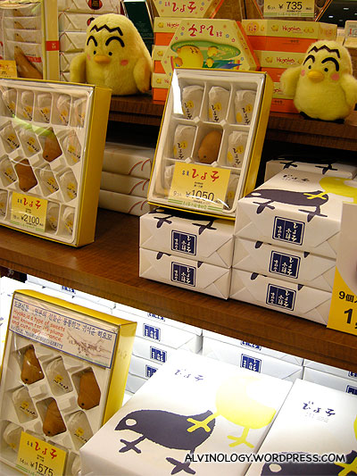 Cutesy chick-shaped chocolates