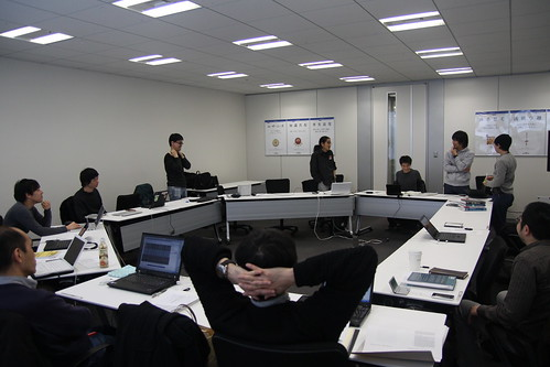 at Baidu JAPAN Office