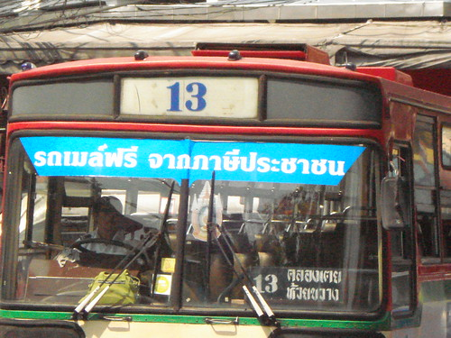 Changed (Bus Label)