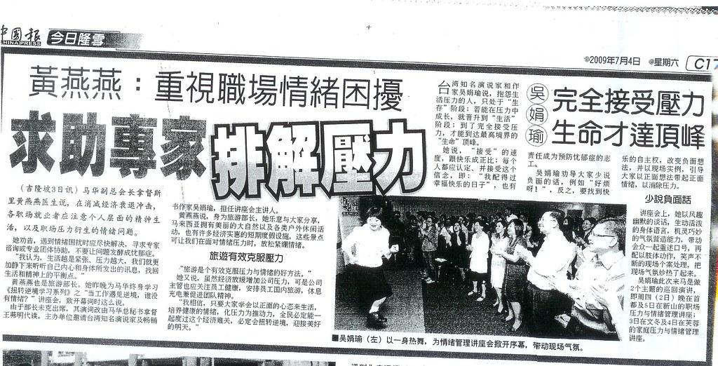 吉隆坡報導