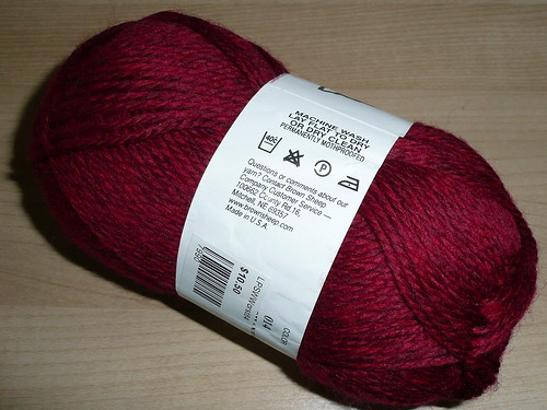 Lambs Pride Superwash Worsted - shanes red