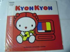 全新 原裝絕版 1996年 12月18日 小泉今日子 KYOKO  KOIZUMI KYON LD 原價 3400YEN