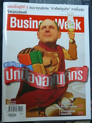 BusinessWeek Thailand - August 2009