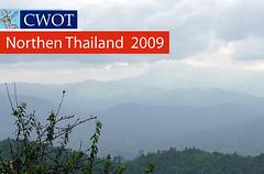 Таиланд. Север. Октябрь 2009